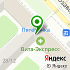 Местоположение компании Магазин детского питания на ул. 28-й комплекс