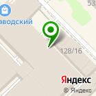 Местоположение компании Магазин ковров и ковровых дорожек