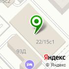 Местоположение компании Газим