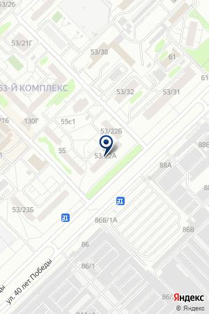 АНО ЖЕНСКАЯ ОБЩЕСТВЕННАЯ ОРГАНИЗАЦИЯ ФЕМИНА на карте Набережных Челнов