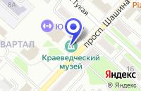 Схема проезда до компании КРАЕВЕДЧЕСКИЙ МУЗЕЙ в Лениногорске
