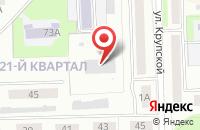 Схема проезда до компании Тепловик-1 в Лениногорске