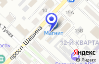 Схема проезда до компании ПРОДУКТОВЫЙ МАГАЗИН АЛЫЕ ПАРУСА в Лениногорске