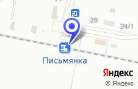 Схема проезда до компании СТРОТЕЛЬНО-МОНТАЖНАЯ ФИРМА РОСНЕФТЕКОМПЛЕКТ в Лениногорске