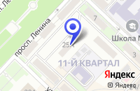 Схема проезда до компании СЕРВИСНАЯ ФИРМА КРУГ в Лениногорске