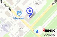Схема проезда до компании ОТДЕЛ ВНЕВЕДОМСТВЕННОЙ ОХРАНЫ в Лениногорске