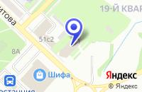 Схема проезда до компании ФОТОСАЛОН ЭКСПО в Лениногорске