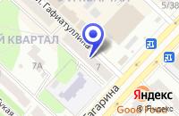 Схема проезда до компании МАГАЗИН ДЕТСКИХ ТОВАРОВ МАЛЫШ+ в Лениногорске