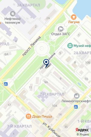 ЛЕНИНОГОРСКИЙ ФИЛИАЛ СТРАХОВАЯ КОМПАНИЯ ЧУЛПАН на карте Лениногорска