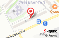 Схема проезда до компании Аххако в Лениногорске