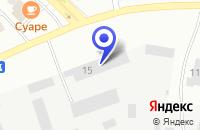 Схема проезда до компании ГЕОЛОГО-РАЗВЕДОЧНОЕ ПРЕДПРИЯТИЕ ТНГ-ЛЕНГИС в Лениногорске