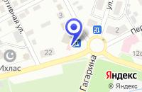 Схема проезда до компании АПТЕКА 36,6 в Лениногорске