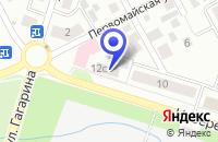 Схема проезда до компании ЖКХ КОММУНАЛЬНИК в Лениногорске