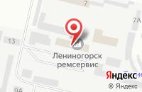 Схема проезда до компании Татнефть-ЛениногорскРемСервис в Лениногорске