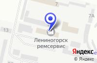 Схема проезда до компании ЛЕНИНОГОРСКОЕ УПРАВЛЕНИЕ ПОВЫШЕНИЯ НЕФТЕОТДАЧИ ПЛАСТОВ И КАПИТАЛЬНЫЙ РЕМОНТ СКВАЖИН ТАТНЕФТЬ в Лениногорске
