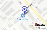 Схема проезда до компании ЖИЛИЩНО-КОММУНАЛЬНЫЙ ЦЕХ НЕФТЕГАЗОДОБЫВАЮЩЕЕ УПРАВЛЕНИЕ ЛЕНИНОГОРСКНЕФТЬ в Лениногорске