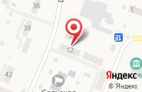 Схема проезда до компании Почтовое отделение в Шильнебаше