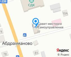 Схема местоположения почтового отделения 423441