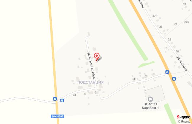 Лот №59165 Земельный участок - торги по банкротству