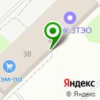 Местоположение компании ТЭМ-ПО, ЗАО