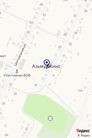 Барс Вет на карте Азьмушкино