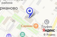 Схема проезда до компании ТОРГОВО-ОФИСНЫЙ ЦЕНТР ИДЕГЭЙ в Сарманово
