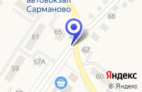 Схема проезда до компании ПРОДОВОЛЬСТВЕНЫЙ МАГАЗИН ВЕСНА в Сарманово