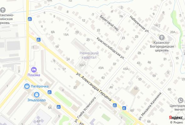 купить квартиру в ЖК Немецкий квартал