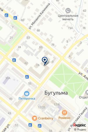 ОТДЕЛ ВНУТРЕННИХ ДЕЛ Г. БУГУЛЬМА И БУГУЛЬМИНСКОГО РАЙОНА на карте Бугульмы