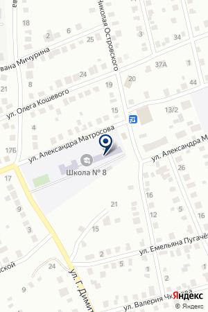 ШКОЛА СРЕДНЕГО ОБЩЕГО ОБРАЗОВАНИЯ № 8 на карте Бугульмы