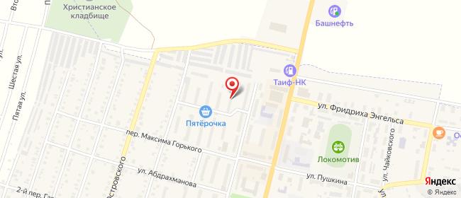 Карта расположения пункта доставки Westfalika в городе Агрыз