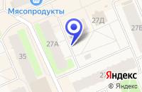 Схема проезда до компании СТРОИТЕЛЬНАЯ ФИРМА ЦЕНТР-СЕРВИС в Нарьян-Маре