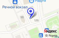 Схема проезда до компании КАФЕ САКЛЯ в Нарьян-Маре