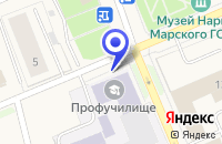 Схема проезда до компании ВОДОПРОВОДНО-КАНАЛИЗАЦИОННОЕ ХОЗЯЙСТВО в Нарьян-Маре