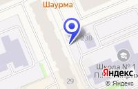 Схема проезда до компании МАГАЗИН ДЕТСКИХ ТОВАРОВ АЛЫЕ ПАРУСА в Нарьян-Маре