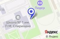 Схема проезда до компании ШКОЛА СРЕДНЕГО ОБЩЕГО ОБРАЗОВАНИЯ № 1 в Нарьян-Маре