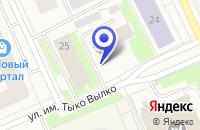Схема проезда до компании НЕНЕЦКИЙ ЛЕСХОЗ в Нарьян-Маре