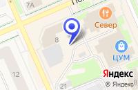 Схема проезда до компании ТФ КРИСТАЛЛ - А в Нарьян-Маре