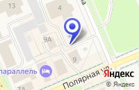 Схема проезда до компании МАГАЗИН ЖЕНСКОЙ ОДЕЖДЫ МИЛЕДИ в Нарьян-Маре