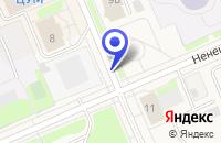 Схема проезда до компании ПАРИКМАХЕРСКАЯ СТИЛЬ в Нарьян-Маре