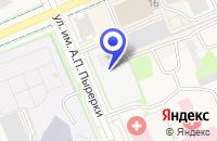Схема проезда до компании ЮРИДИЧЕСКАЯ ФИРМА АРГУМЕНТ в Нарьян-Маре