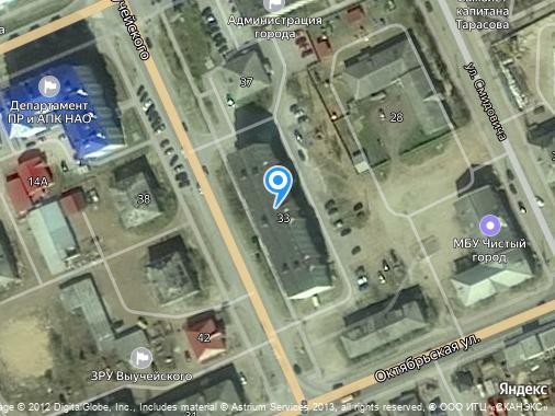Продам 1-комнатную квартиру, 36 м², Нарьян-Мар, улица им. И.П.Выучейского, 33