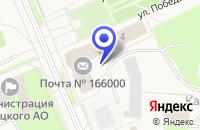 Схема проезда до компании АВИАКОМПАНИЯ АЭРОФЛОТ-НОРД в Нарьян-Маре