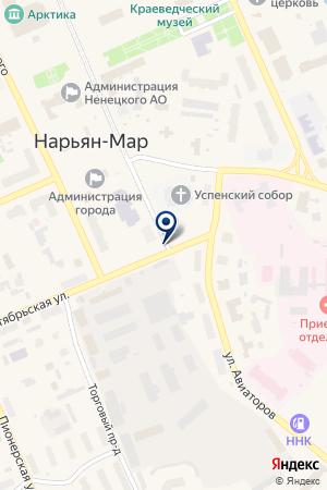 НОТАРИУС КАЛЬЧИШКОВ Н.И. на карте Нарьян-Мара