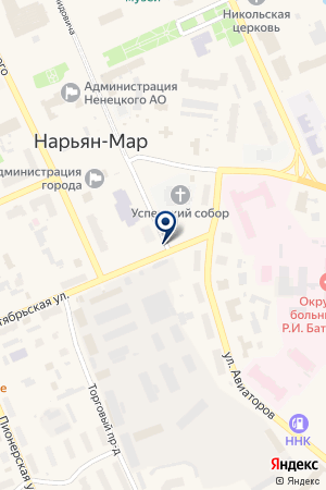 АДВОКАТСКАЯ ПАЛАТА НЕНЕЦКОГО АВТОНОМНОГО ОКРУГА на карте Нарьян-Мара