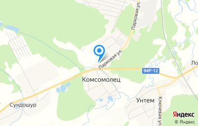 Местоположение на карте пункта техосмотра по адресу Респ Удмуртская, Игринский р-н, д Комсомолец, ул Парковая, стр 12