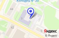 Схема проезда до компании СПЕЦИАЛИЗИРОВАННЫЙ ДОМ РЕБЕНКА в Нарьян-Маре
