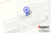 Схема проезда до компании ТАКСИ ВИРАЖ в Лениногорске