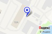 Схема проезда до компании СПОРТИВНО-ОЗДОРОВИТЕЛЬНЫЙ КЛУБ НОРД в Нарьян-Маре