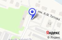 Схема проезда до компании ГЕОЛОГИЧЕСКАЯ ФИРМА ВАРАНДЕЙНЕФТЕГАЗ в Нарьян-Маре